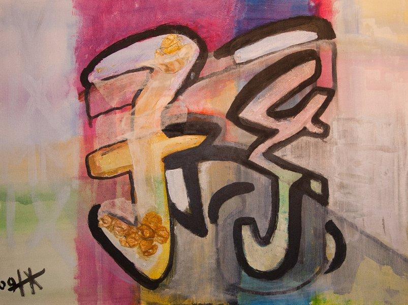 Art-17